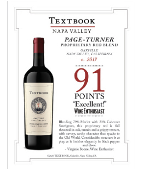 Textbook Page-Turner Oakville Proprietary Red Wine Review